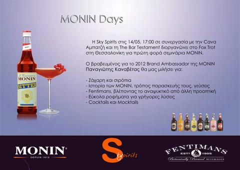 Monin_days