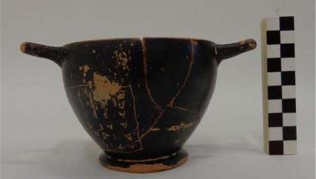 pericles_cup