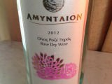 Amyntaion_rose_brut