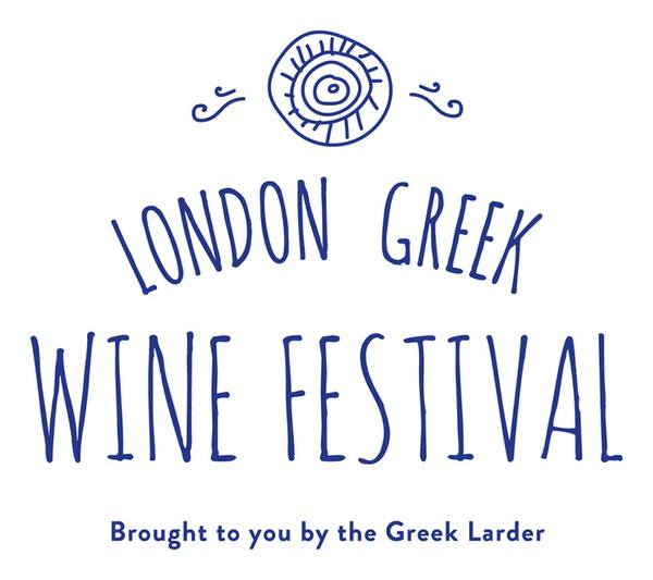 london_greek_wine_festival
