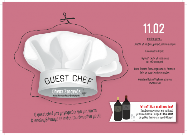 guest_chef